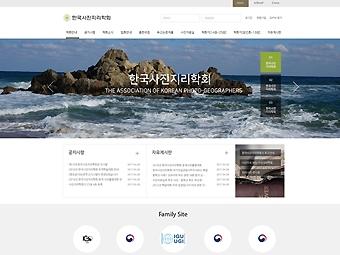 한국사진지리학회